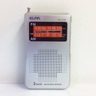 AM/FMポケットラジオ【ELPA】ER-C25F//美品