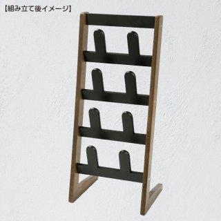 【ニトリ】スリッパラック レイ 4足収納(ブラック)//新品未使用