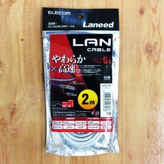 LANケーブル2m【ELECOM】LD-GPY/WH2・ホワイト//新品未使用