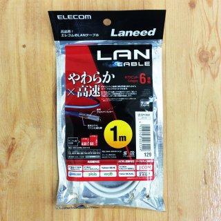 LANケーブル1m【ELECOM】LD-GPY/WH1・ホワイト//新品未使用