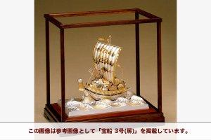 銀製 宝船 4号(房)
