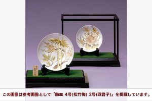 純銀 飾皿 3号(松竹梅)
