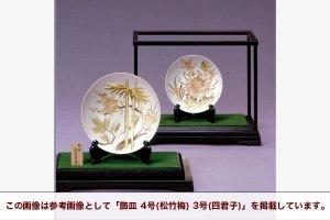 純銀 飾皿 4号(四君子)