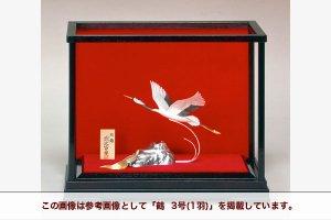 純銀 鶴3・5号(1羽)