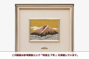 純銀   額  赤富士 10号