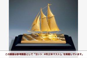 純金 ヨット5号(2本マスト)