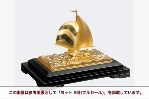 純金 ヨット7号(フルセール)