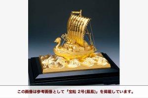 純金 宝船 6号(鳳凰)