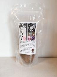 黒にんにく 国産 バラ売り 100g 画像3