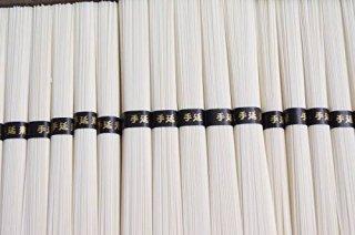 【会員登録でさらにお得!!】 絹肌の貴婦人 手延素麺 黒帯 90束(50g×90束) 簡易箱