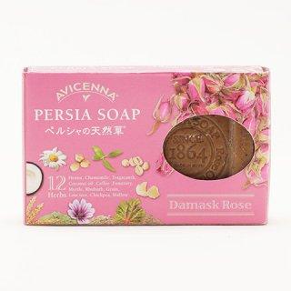 ペルシャの天然草 ダマスクローズ石鹸