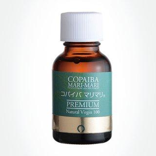 黄金樹液オイル コパイバ マリマリ プレミアム