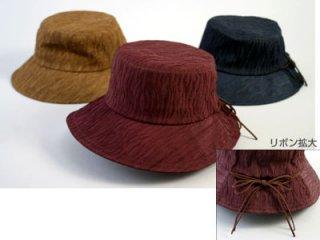 渋染 絹リボン付帽子