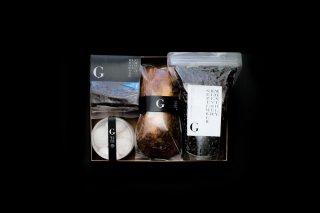 Coffee & Sweets: 02 Gift