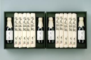 稲庭饂飩・麺つゆ付