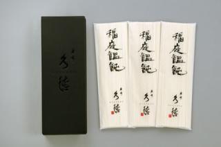 稲庭饂飩3袋入