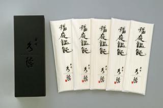 稲庭饂飩5袋入