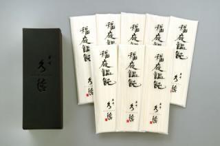 稲庭饂飩8袋入