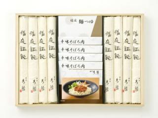 稲庭 辛味そぼろ肉うどん・麺つゆ詰合せ(8食分)