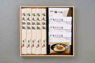 稲庭 辛味そぼろ肉うどん・麺つゆ詰合せ(5食分)