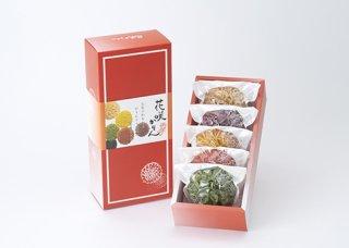 【K-008】花咲かりん帯付化粧箱入り(5個入り)