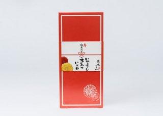 【I-001】(敬老の日)花咲かりん帯付化粧箱入り(5個入り)