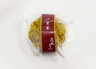 【P-KUR】伊賀栗かりん 1個袋入り
