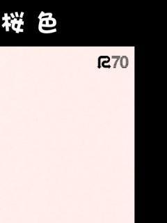 【桜色】A4/200枚