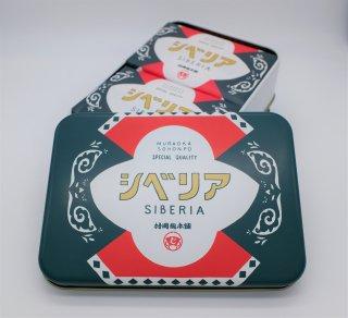 シベリア缶