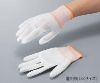 アズピュアPUクール手袋ハイグリップタイプ手の平コート(3-7378)1双当たり135円