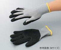 アズツールサンディ手の平コート手袋4-1058 1双220円