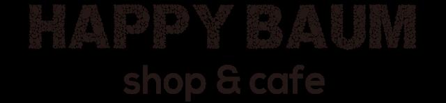 バウムクーヘン専門店♪ハッピーバウムショップ&カフェ オンラインショップ
