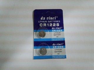 赤外線式リモコンキー電池2個セットCR1225社外品