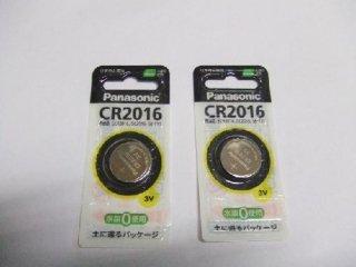 電波式リモコンキー電池2個セットCR2016社外品