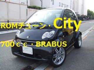 700ccブラバス450333 171-ecu ROMチューン【City】