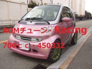700cc型式450332 171-ecu ROMチューン【Racing】