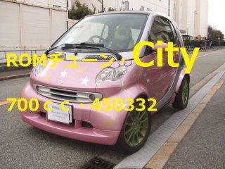 700cc型式450332 171-ecu ROMチューン【City】