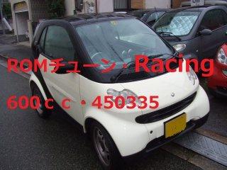 600cc型式450335 171-ecu ROMチューン【Racing】】