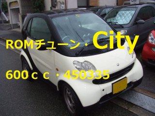 600cc型式450335 171-ecu ROMチューン【City】