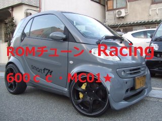 600ccMC01*171-ecu ROMチューン【Racing】