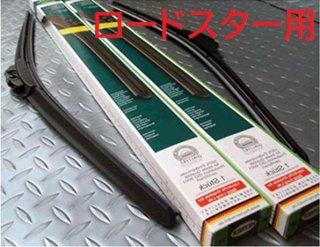 451用エアロハイブリッド・グラファイト・ワイパー2本HEYNER社製