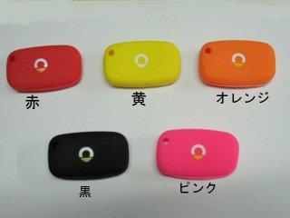 ニュースマート 453タイプ 3ボタンイモビ シリコンカバー 5色 社外品