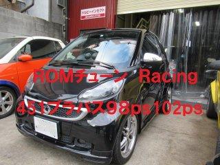 1000ccブラバス102ps98ps171-ecu ROMチューン【Racing】