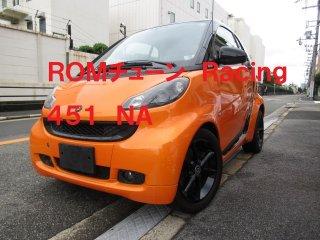 1000ccNa171-ecu ROMチューン【Racing】