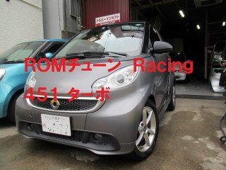 1000ccターボ84ps171-ecu ROMチューン【Racing】