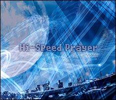 シングル『Hi-Speed Prayer』          2016/4/24発売 <img class='new_mark_img2' src='https://img.shop-pro.jp/img/new/icons15.gif' style='border:none;display:inline;margin:0px;padding:0px;width:auto;' />