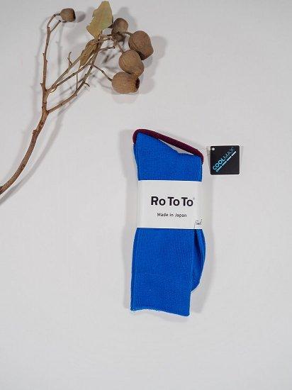 Rototo RIB PILE SOCKS R1209 7