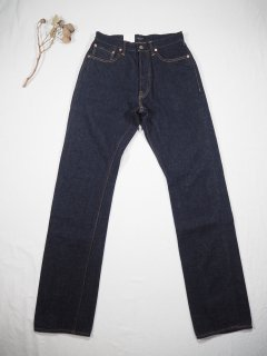 LENO  Homme Straight Jeans