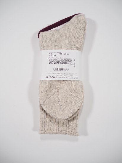 Rototo COTTON WOOL RIB SOCKS R1100 4