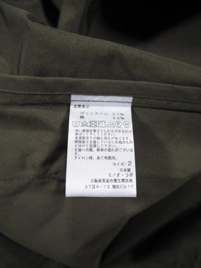 have a good day  コーチシャツジャケット HGD-114 7